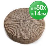 單色編織圓形坐墊50xh14cm