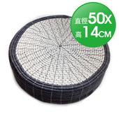 雙色編織坐墊50xh14cm