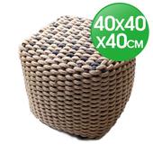 編織方形椅凳40x40x40cm