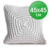 編織抱枕套45x45cm(米色)
