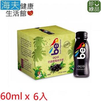 《海夫健康生活館》珍綠品 巴西野莓 綜合飲 隨身組 (60ml x 6入)