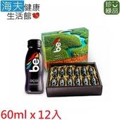 《海夫健康生活館》珍綠品 巴西野莓 綜合飲 禮盒 (60ml x 12入)