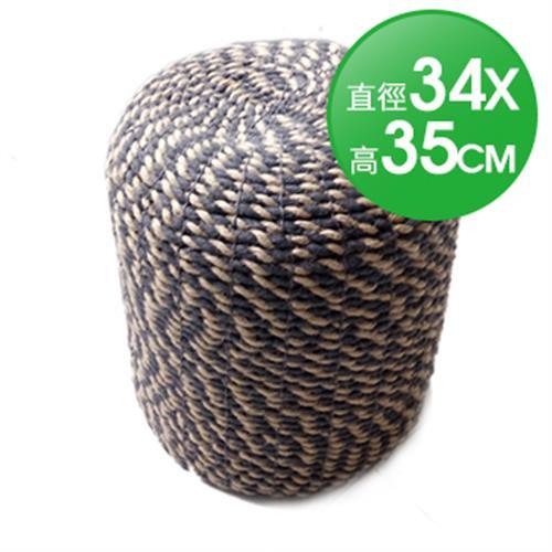 編織圓形椅凳(直徑34*高35公分)