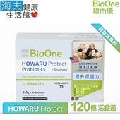 《海夫健康生活館》碧而優 120億 HOWARU Protect 保護力益生菌 (銀髮) (30包/盒)