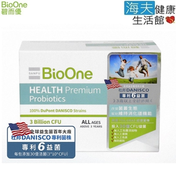 《BioOne 海夫》碧而優 HEALTH Premium Probiotics 超級益生菌(粉) (30包/盒)