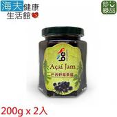 《海夫健康生活館》珍綠品 巴西野莓 果醬 (200g/瓶)(X2瓶)