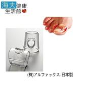 《日華 海夫》腳護套 凍甲舒適套 捲曲趾甲 肢體護具 (2個裝) 日本製