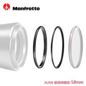 《Manfrotto》58mm XUME磁吸環組合(轉接環+濾鏡環)