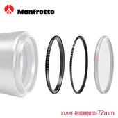 《Manfrotto》72mm XUME磁吸環組合(轉接環+濾鏡環)