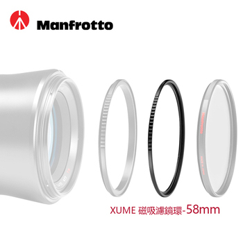 《Manfrotto》58mm 濾鏡環(FH) XUME磁吸環系列