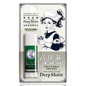 《曼秀雷敦》深層保濕潤唇膏-無香料(4.5g)