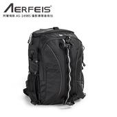 《AERFEIS 阿爾飛斯》AS-1498S 攝影專業後背包(基礎款)