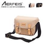 《AERFEIS 阿爾飛斯》AS-1604 都市系列相機側背包(黑)