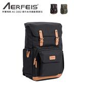 《AERFEIS 阿爾飛斯》AS-1602L 都市系列通勤雙肩包(黑)