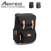 《AERFEIS 阿爾飛斯》AS-1602S 都市系列通勤雙肩包(黑)
