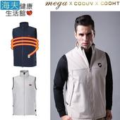 《海夫健康生活館》MEGA COOHT 3M 日本 男用 電熱 加熱 背心 (HT-M701)(卡其色 S)