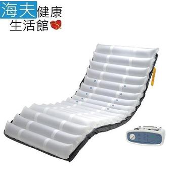 《建鵬 海夫》鑫成交替式減壓氣墊床(未滅菌)JP-868 豪華型PU氣墊床
