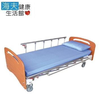 《YAHO 耀宏 海夫》YH330 藍色 床包組