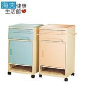 《YAHO 耀宏 海夫》YH016-1 ABS塑鋼床頭櫃 一體成型