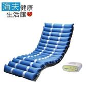 《建鵬 海夫》鑫成交替式減壓氣墊床(未滅菌)OC-D4009 DOS 簡易型TPU氣墊床