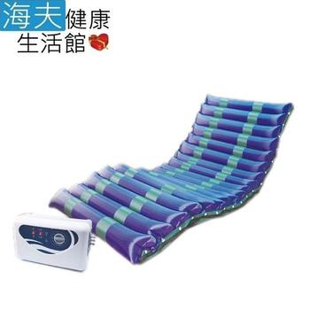 《建鵬 海夫》建鵬交替式壓力氣墊床 (未滅菌)JP-867 建鵬交替式壓力氣墊床