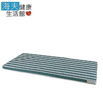《YAHO 耀宏 海夫》YH012-1 平面式床墊