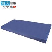 YH014-1 耐久床墊 高10cm 防水 抗菌 防霉