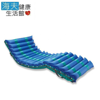 《YAHO 耀宏 海夫》YH011-1 超柔軟交替式氣墊床 防潑水 防尿液