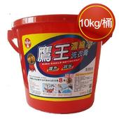 《鷹王》濃縮洗衣膏 免運10kg/桶 $599