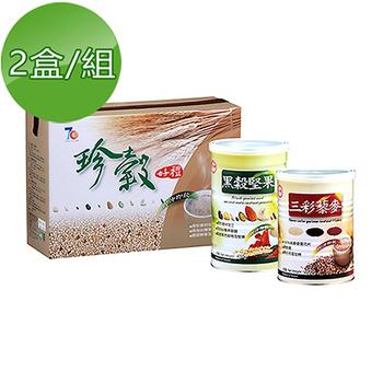 《台糖》珍穀禮盒《黑穀堅果+三彩藜麥》*2盒/組
