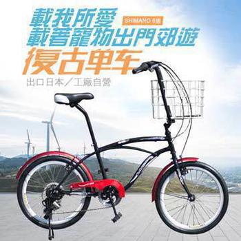 《BIKEONE》M6 Petcar寵物出遊/購物多功能自行車 附前後擋泥板 加大置物空間 籃子可放輕量寵物及物品復古自行車(紅色)