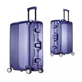 《勝利者》時尚經典26吋鋁框PC鏡面行李箱(買一送二超划算)(藍)