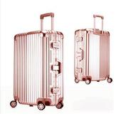 《勝利者》時尚經典26吋鋁框PC鏡面行李箱(買一送二超划算)(杏金)