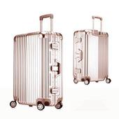 《勝利者》時尚經典26吋鋁框PC鏡面行李箱(買一送二超划算)(銀)