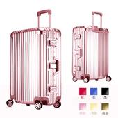 《勝利者》時尚經典26吋鋁框PC鏡面行李箱(買一送二超划算)(玫瑰金)