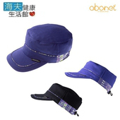 《海夫健康生活館》abonet 頭部 保護帽 紫日紀念款(紫色)