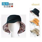 《海夫健康生活館》abonet 頭部 保護帽 小碎花 遮陽款(黑色)