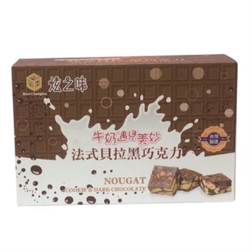 炫之味 牛軋雪花餅(巧克力-12gX10入/盒)