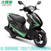 《KYMCO光陽機車》G SENSE 125 (SR25KA) - 六期 2018全新車黑 $66000
