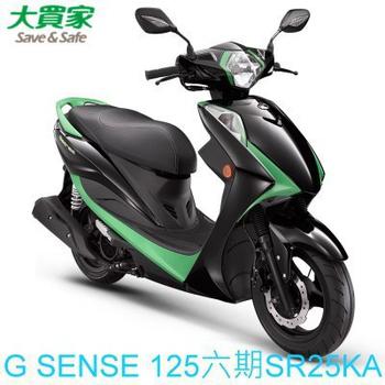 KYMCO光陽機車 G SENSE 125 (SR25KA) - 六期 2018全新車(黑)