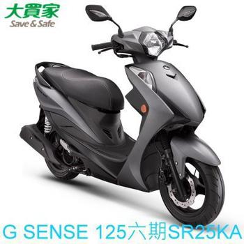 KYMCO光陽機車 G SENSE 125 (SR25KA) - 六期 2018全新車(霧鑽銀)