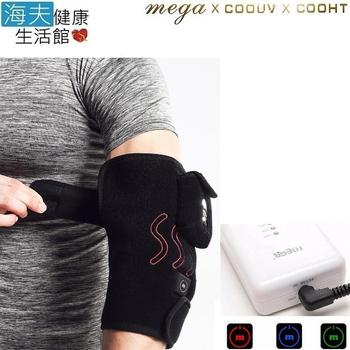 《海夫健康生活館》MEGA COOHT 隨身型 遠紅外線 熱敷護具 護肘 (HT-H006)