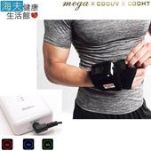 《海夫健康生活館》MEGA COOHT 隨身型 遠紅外線 熱敷護具 護腕 (HT-H005)