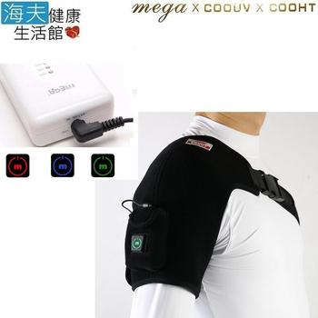 《海夫健康生活館》MEGA COOHT 隨身型 遠紅外線 熱敷護具 護肩 (HT-H004)