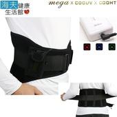 《海夫健康生活館》MEGA COOHT 隨身型 遠紅外線 熱敷護具 加強型護腰 (HT-H007)