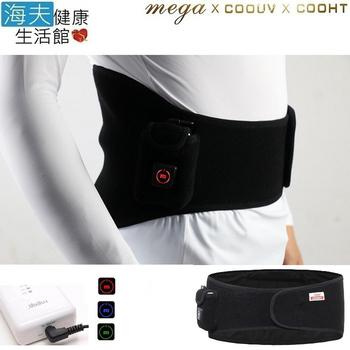 《海夫健康生活館》美嘉醫療用肢體護具MEGA COOHT 隨身型 遠紅外線 熱敷護具 護腰 (HT-H001)