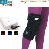 《海夫健康生活館》美嘉醫療用肢體護具MEGA COOHT 隨身型 遠紅外線 熱敷護具 護膝 (HT-H003)