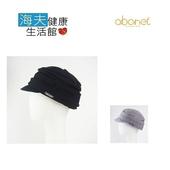 《海夫健康生活館》abonet 頭部保護帽 居家小帽沿款(黑色)