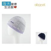 《海夫健康生活館》abonet 頭部保護帽 居家休閒款(藍色)