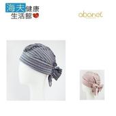 《海夫健康生活館》abonet 頭部保護帽 居家 設計款(粉紅色條紋)